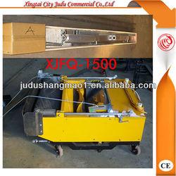 Convenient construction and low cost XJFQ-1500 auto plastering machine_plasterer tools