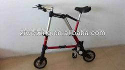 """8"""" Rubber A-bike or fold-up bike colorful foldable bike"""