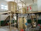 Shandong Yantai Gold Electrowinning and Desorption Device