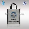 Waterproof pp laminated non woven shopping bag with screen printing logo