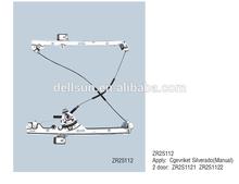 car parts manual chevrolet silverado window regulator OE15077851 1587112415