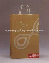 gift paper bag shopper