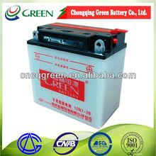 12N7-3B 12V 7AH battery for motorcycle,BEST MOTORCYCLE BATTERY