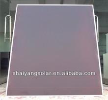 80W thin film solar panel