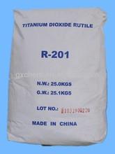 EU REACH Verified titanium dioxide rutile r-201