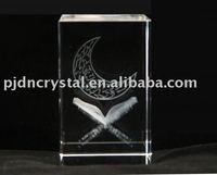 islam crystal quran