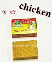 chicken bouillon cube ,for good price, pls contact daniel