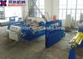 Zjx0.3- 2x1250 bobinas de acero de corte manual y la línea de la máquina cortadora con