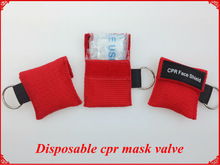 2014 Top selling Disposable cpr face shield keychain