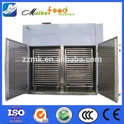 Hot selling new functional food dehydrator /fruit dryer/ fruit drying machine