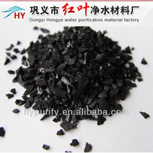 Factory price 8*30 mesh coal base activated carbon for water treatment