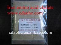 iron fe chelated animal feed additive