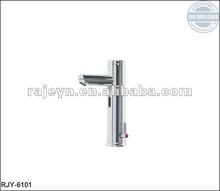 RJY-6101 2-in-1 basin mixer sensor tap