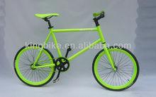 Cheap Lowrider 20 inch fixed gear bike KB-RD20-Z04