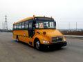 Dongfeng 9.7m 24-56 assentos ônibusdacidade dimensões