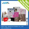 gift paper bag | wedding gift bags wholesale | craft paper gift bag