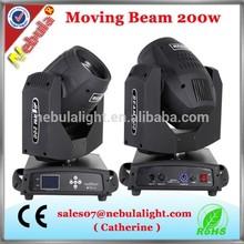 Nebula dj 200w beam touch screen beam 5r light/moving head stage lighting