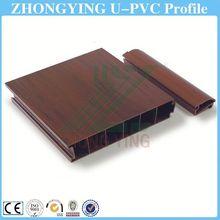 ZHONGYING spot supply 4 kinds of wood grain pvc board