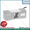 LP7160 single point weighing load cell