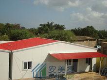 Angola prefab house,prefabricated house,house,prefab homes(ANMEIJIE)-prefabricated home