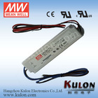MEANWELL LPV-60-24 UL 60W 24V LED power driver