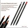 eyebrow/eyeliner/lip anti-water pencil