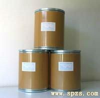 Methyl 4-hydroxybenzoate,sodium salt