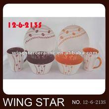 16pcs porcelain dinner set,porcelain dinnerware set stoneware tableware