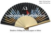 bamboo fabric folding fan