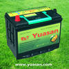 First-Class Lead Acid 12V60AH N60MF Sealed Maintenance Free Battery for Starting
