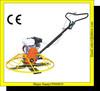 "Ningbo HMR100/40"" used concrete power trowel machinery"