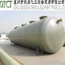 FRP Septic Tank For Sewage Treatment (fiber reinforeced plastic tank)