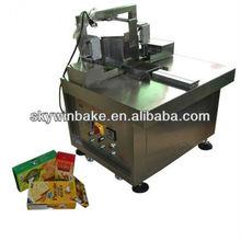 Auto Box Sealing Machine