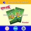 17g/sachet vegetable seasoning powder