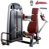 LJ-5607 Hot Sale Chest Incline multifunction fitness equipment