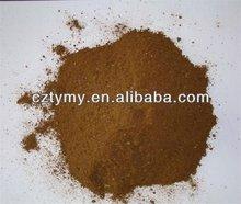 Animal Feed - Fish Meal 60%, Fish Powder
