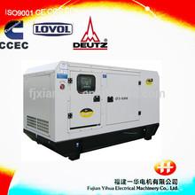 factory price foton diesel engine 10kw soundproof generating