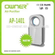 Good Design Big CADR Air Purifier / White&Black