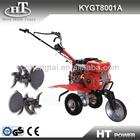 KYGT8001A gasoline power farm rotovator