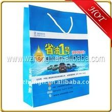 PP material drawstring handle gift bag