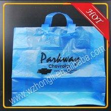 New folding shopping bag