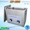 ultrasonic dental handpiece sterilizer SKYMEN
