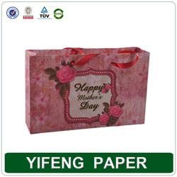 custom paper single wine bags, elegant wine gift paper bag