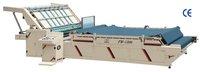 Dual-purpose high speed semi-automatic laminator