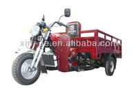 High quality of three wheel motorcycle