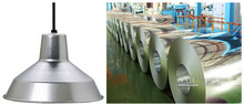 Galvanized Steel for lamp shade