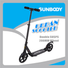 two wheels aluminum kick scooters with 200mm wheel
