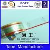 Selling well tape bopp packing tape branded packing tape
