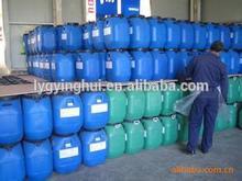 PVAc emulsion ,resin polymer vinyl acetate best price