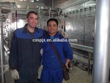 chicken slaughterhouse with high quality/chicken plucking machine